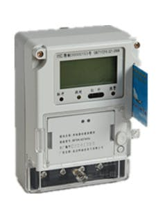 Prepayment electricity meter